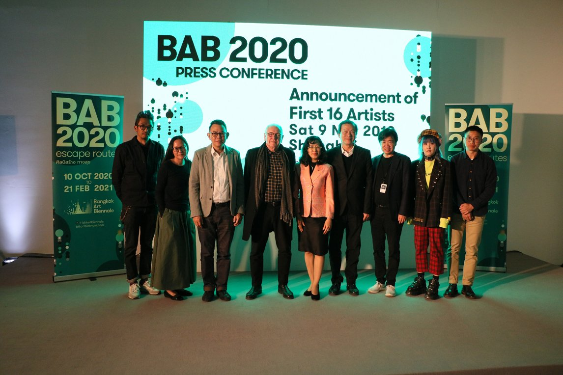 Announcement of First 16 Artists in Shanghai