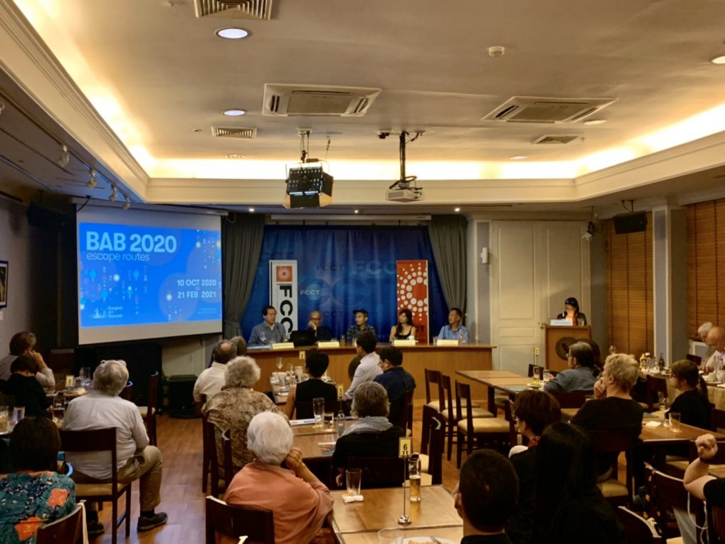 """Panel Discussion """"Thai Contemporary Art: Surging Ahead or Treading Water?"""" at Foreign Correspondents' Club of Thailand (FCCT)"""