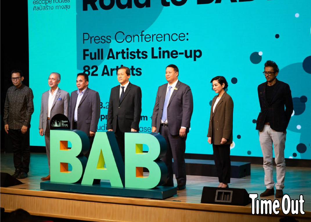 Bangkok Art Biennale (BAB) confirms the line-up of artists for its 2020 edition | Time Out