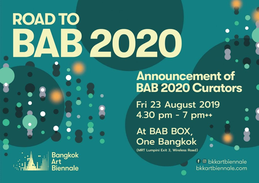 Road to BAB 2020