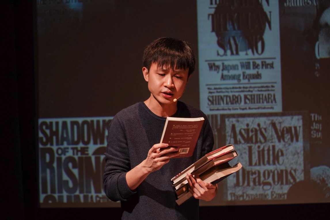 Ho Rui An Lecture Performance | Asia the Unmiraculous